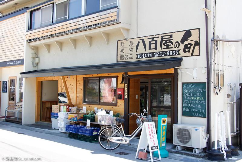 打工度假-松本-69