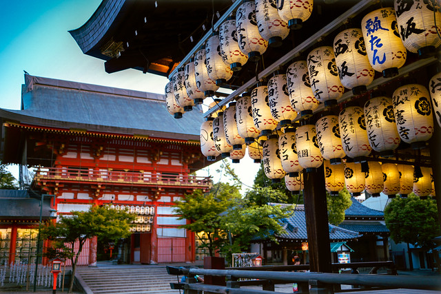The Dance Stage with Hundreds of Lanterns in Yasaka Shrine (八坂神社), Kyoto (京都) Japan