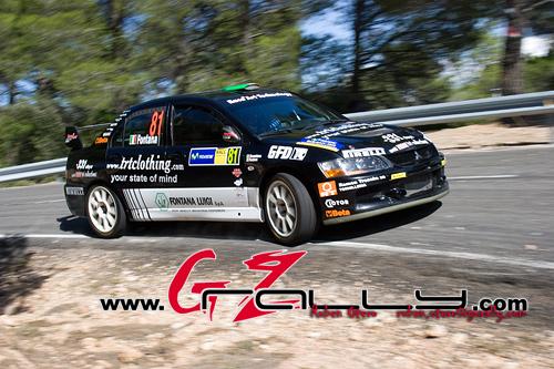 rally_de_cataluna_440_20150302_1425149439