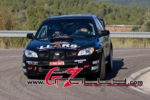 rally_de_cataluna_260_20150302_1987403035