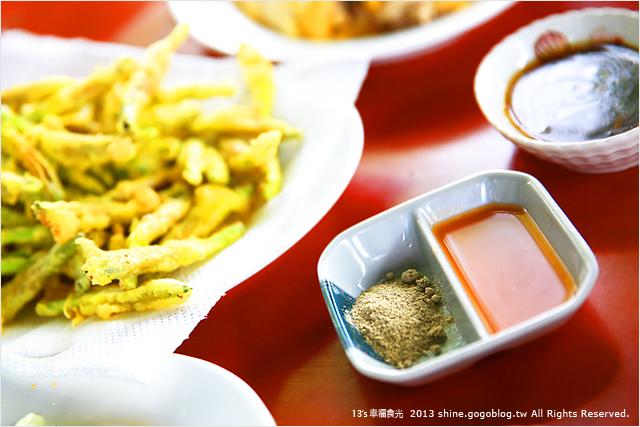 13S_60T18   六十石山餐廳-鐵掌櫃茶舍-六十石山金針花大餐 shine.gogoblog.tw/   13 chen   Flickr