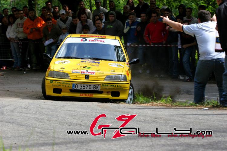 rally_do_albarino_220_20150302_1568257673