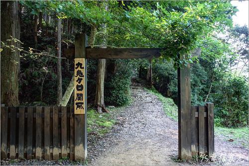 13S_JPS_BO41 | 【熊野古道健行攻略】熊野古道-和歌山景點-熊野古道 ...