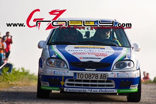 rally_sur_do_condado_156_20150303_1264417099