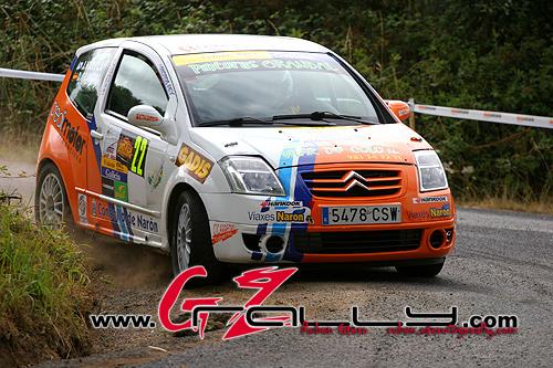 rally_comarca_da_ulloa_361_20150302_1530436212