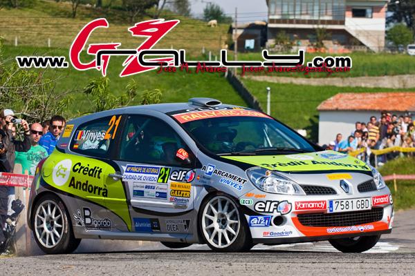 rally_principe_de_asturias_408_20150303_1966321593