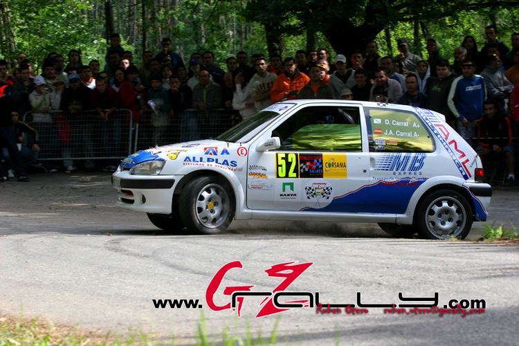rally_do_albarino_177_20150302_1595999390