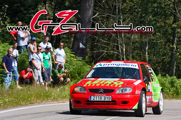 rally_sur_do_condado_228_20150303_1029890548
