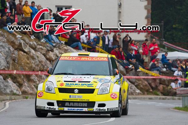 rally_principe_de_asturias_105_20150303_1660483852