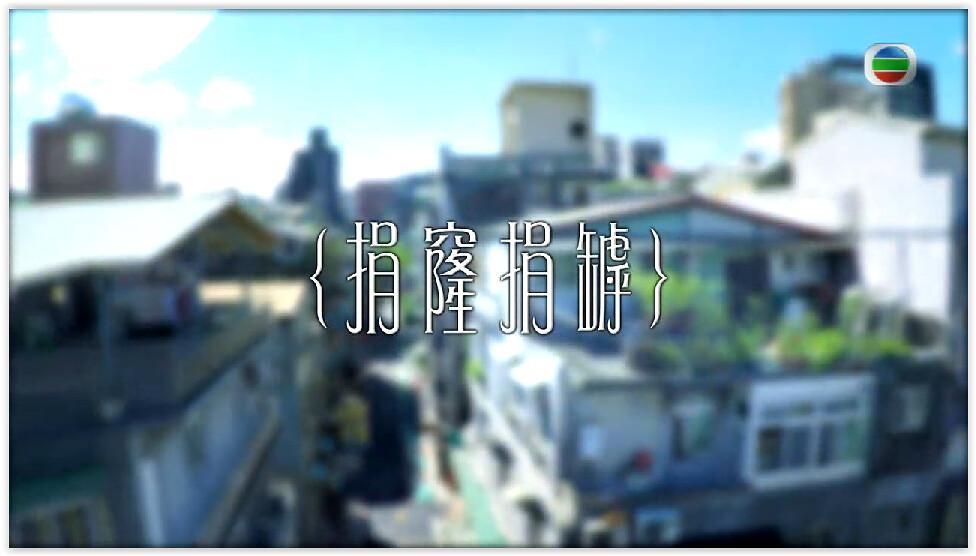【視.台灣】覓食台北第10集 – 捐窿捐罅   市場、魯肉飯、夜市