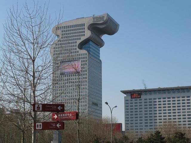 Sizhu Yuan 8 Building
