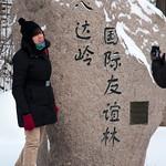 CHINA-2011_0329