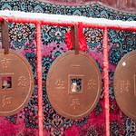 CHINA-2011_0725