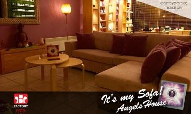 AngelsHouse-001