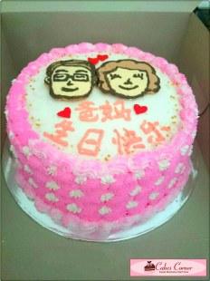 Parents Birthday Cake