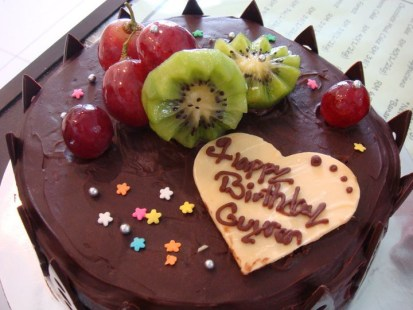 chocolate mud birthday cake