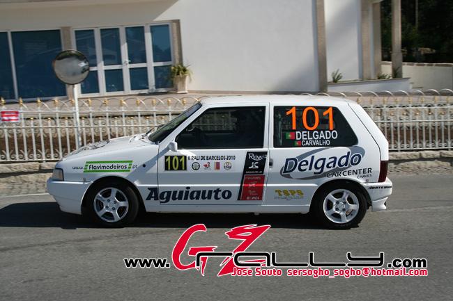 rally_de_barcelos_35_20150303_1845284353