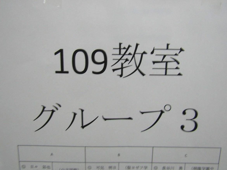 20170129_2265th_066