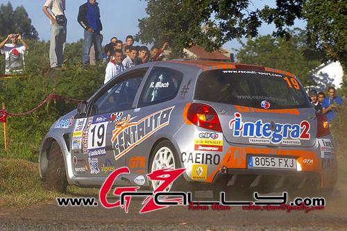 rally_de_ferrol_240_20150302_1986033338