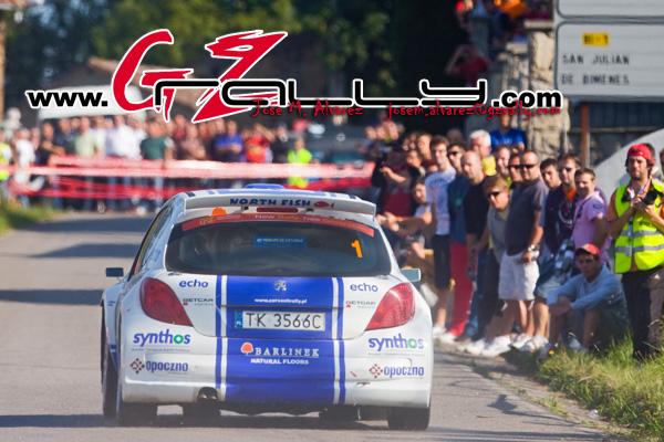 rally_principe_de_asturias_212_20150303_1042026704
