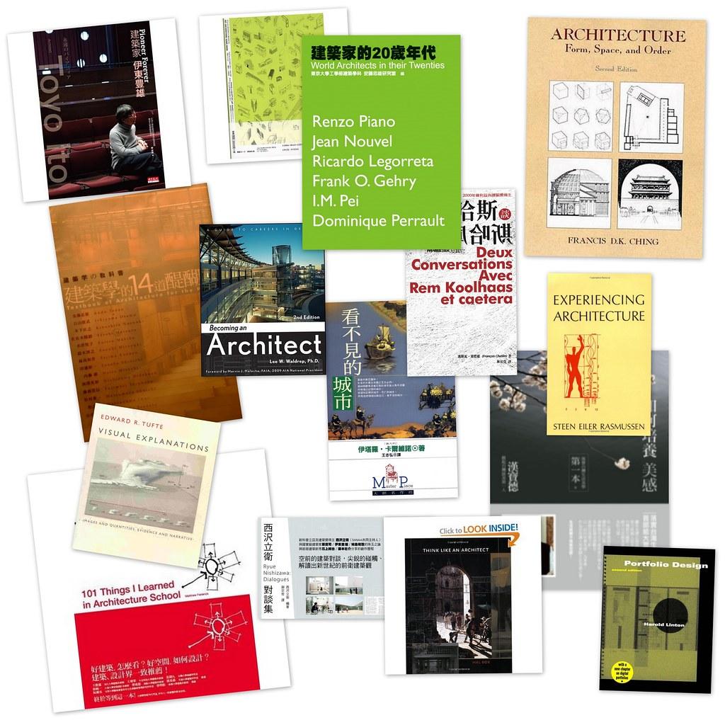 書單 - 準建之好書推薦 | 準建築人手札網站 Forgemind ArchiMedia 推薦書單 | 以下書單推薦給所… | Flickr