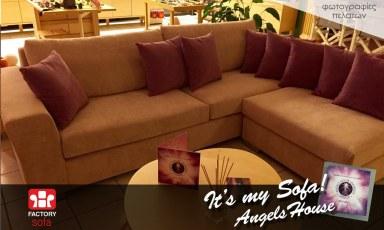AngelsHouse-003