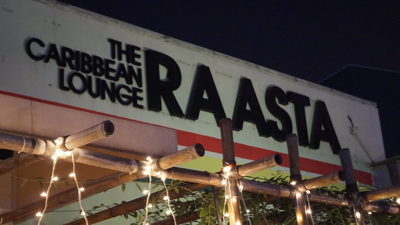 # chris gayle and Raasta event