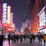 CHINA-2011_1281