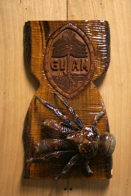 Tun Taitano's Ayuyu on Latte and Guam Seal