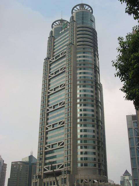 China Baoxin Building