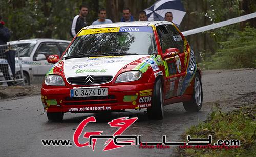 rally_do_albarino_202_20150302_1760387656