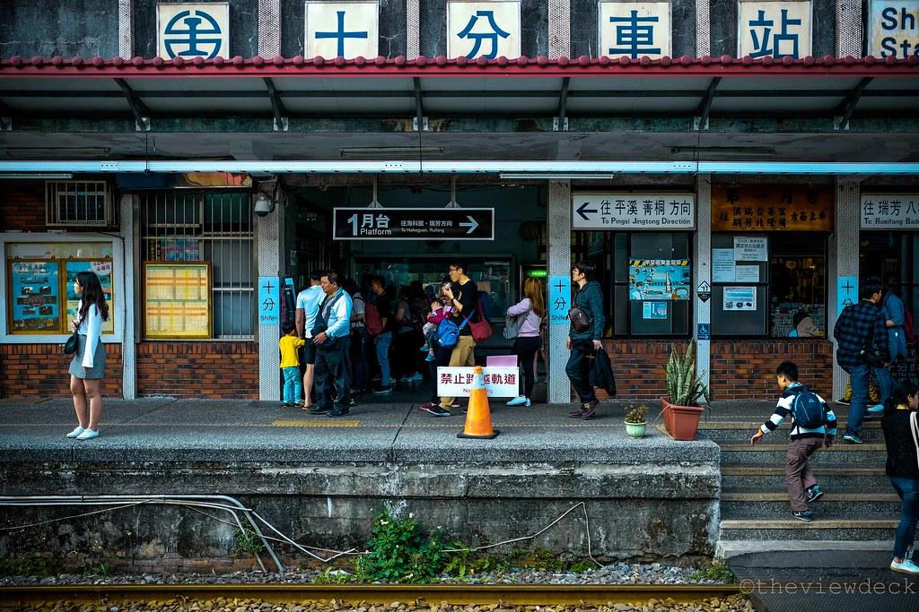 Shifen Station