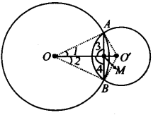 NCERT Solutions for Class 9 Maths Chapter 10 Circles Ex 10.3 A3