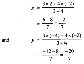 RBSE Solutions for Class 10 Maths Chapter 9 Co-ordinate Geometry 4Q.14.2