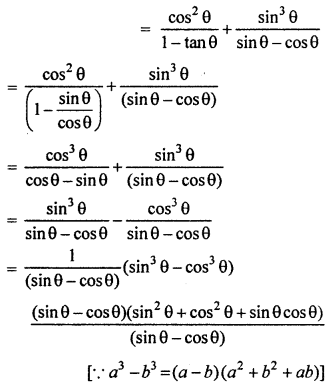 RBSE Solutions for Class 10 Maths Chapter 7 Trigonometric Identities Q.28.2