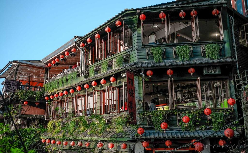 A Mei Tea House