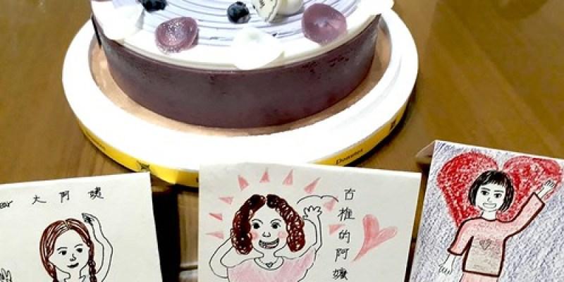 母親節來畫三張卡片:外婆、大阿姨和舅媽(14.9ys)