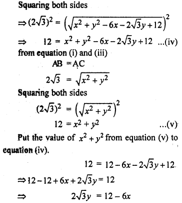 RBSE Solutions for Class 10 Maths Chapter 9 Co-ordinate Geometry Q.15.3