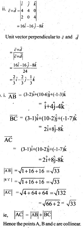 Plus Two Maths Chapter Wise Previous Questions Chapter 10 Vector Algebra 3