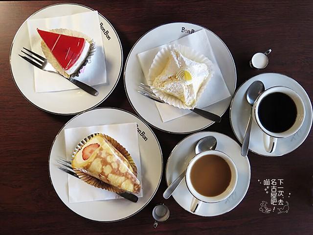 店家推薦的蛋糕三選。