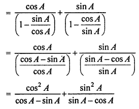 RBSE Solutions for Class 10 Maths Chapter 7 Trigonometric Identities Q.26.1