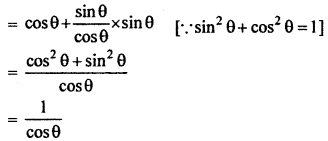 RBSE Solutions for Class 10 Maths Chapter 7 Trigonometric Identities Q.19