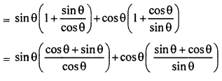 RBSE Solutions for Class 10 Maths Chapter 7 Trigonometric Identities Q.18.1