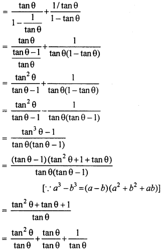 RBSE Solutions for Class 10 Maths Chapter 7 Trigonometric Identities Q.17.3