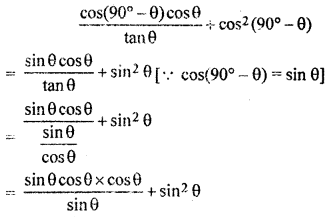 RBSE Solutions for Class 10 Maths Chapter 7 Trigonometric Identities Q.11.2