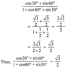 RBSE Solutions for Class 10 Maths Chapter 6 Trigonometric Ratios Q.16.2