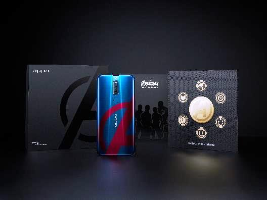OPPO F11 Avengers Package