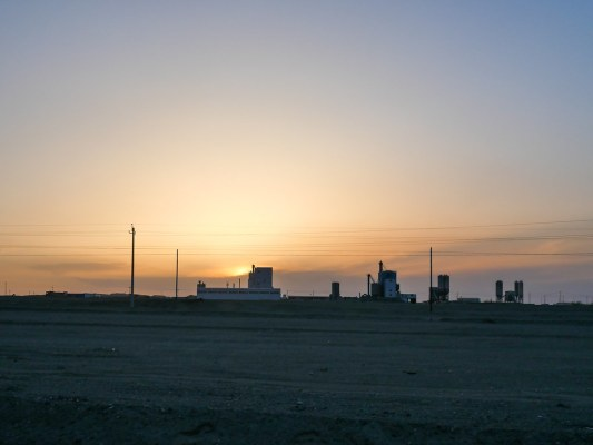 Sun going down over the industrial facilities surrounding Golmud - time to head into a very different part of China..