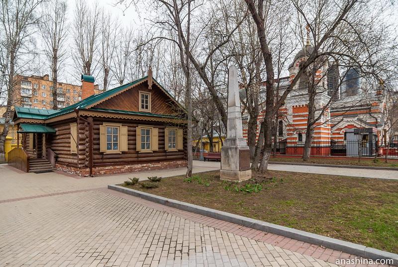 Кутузовская изба в Филях, Москва