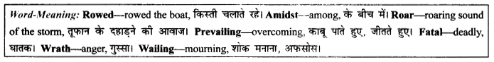 NCERT Solutions for Class 9 English Literature Chapter 9 Lord Ullin's Daughter 13